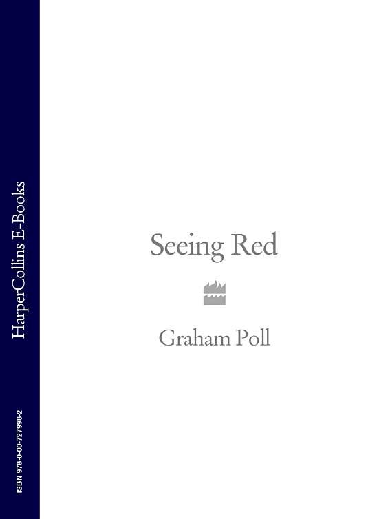 Graham Poll Seeing Red seeing is deceiving