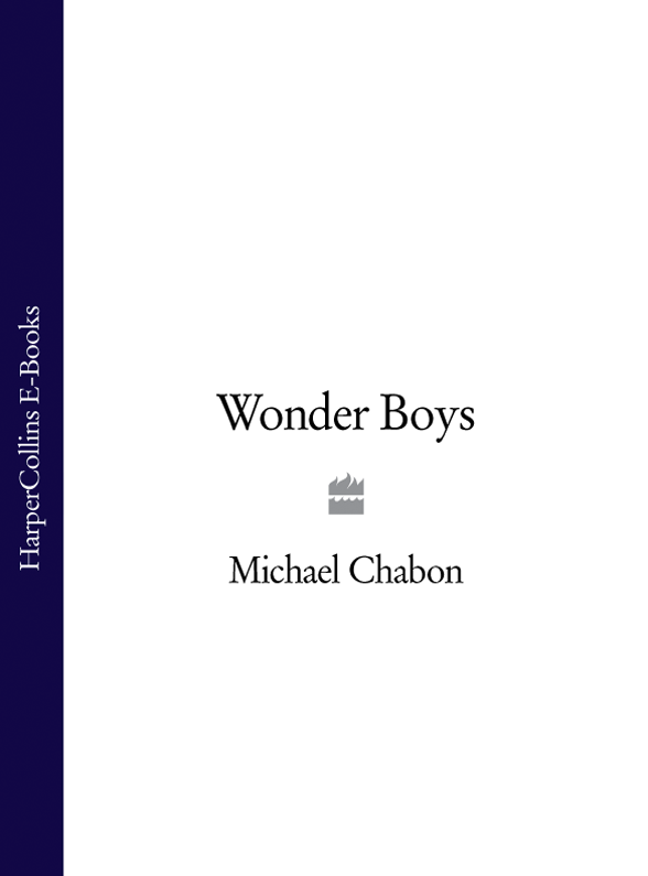 Michael Chabon Wonder Boys michael chabon werewolves in their youth