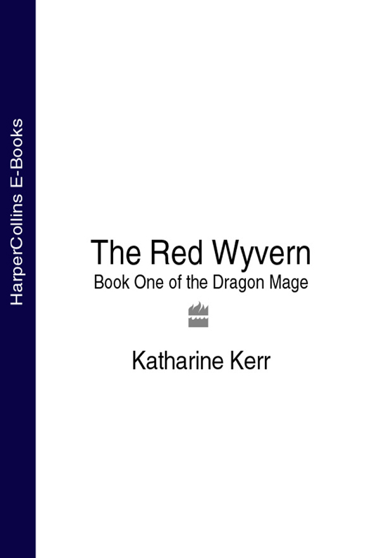 Katharine Kerr The Red Wyvern: Book One of the Dragon Mage кпб cl 222
