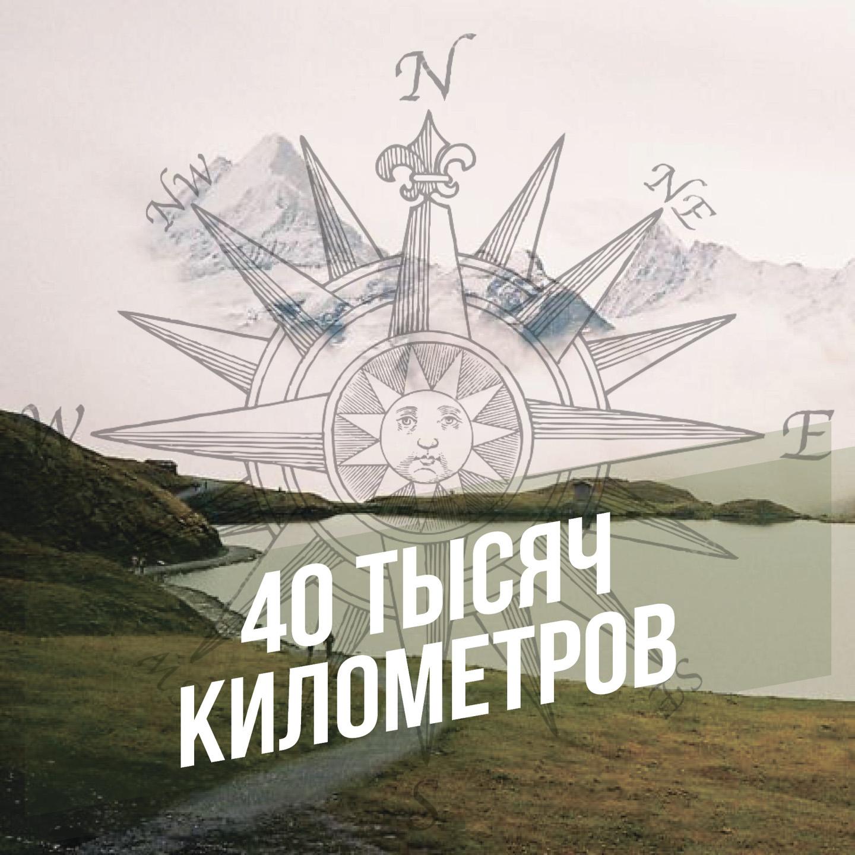 Александр Волков Страшная экзотика: увидеть страну и не умереть спермаплант в аптеках в сыктывкаре