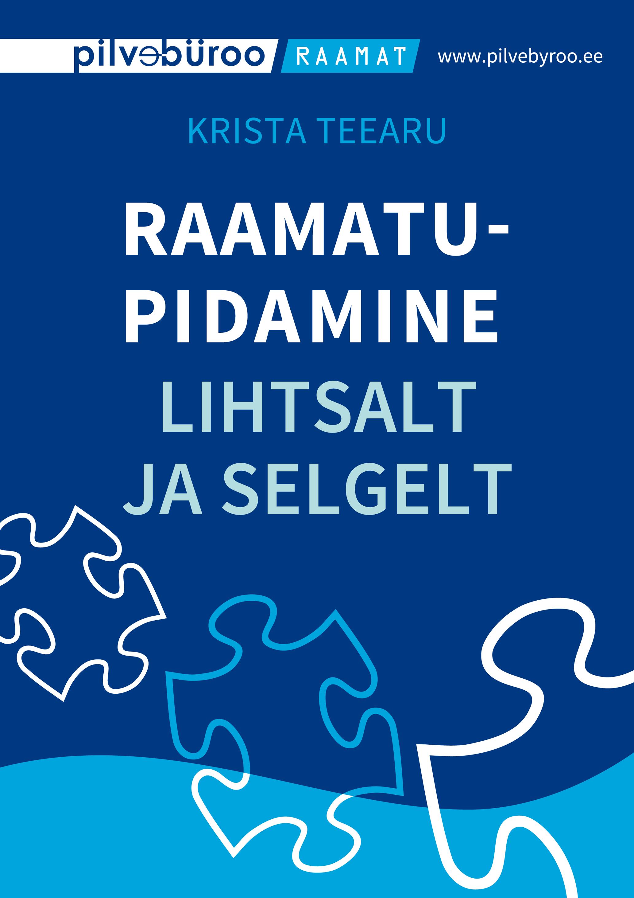 Обложка книги Raamatupidamine lihtsalt ja selgelt
