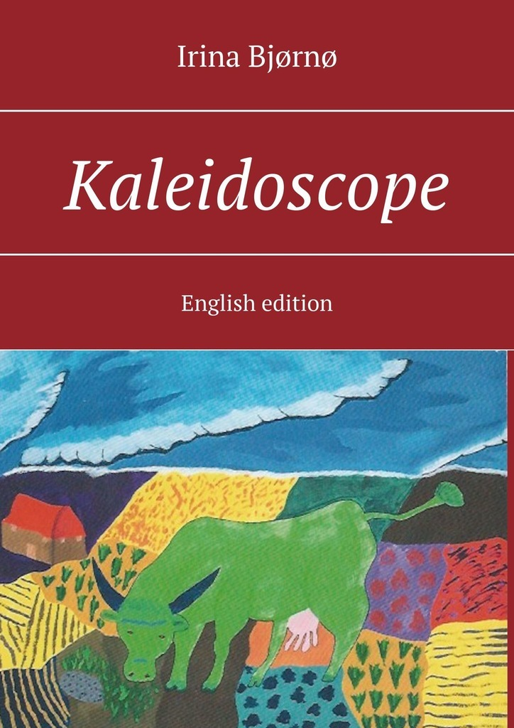 цена Irina Bjørnø Kaleidoscope. English edition в интернет-магазинах