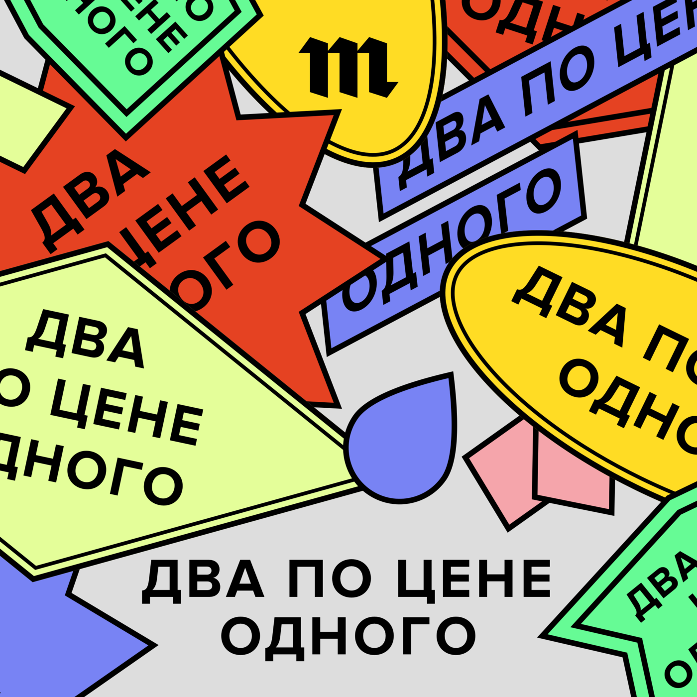 Илья Красильщик Полмиллиона долларов, туалетный график — и зачем на самом деле нужна винная пробка. Как открыть бар и не прогореть цены онлайн