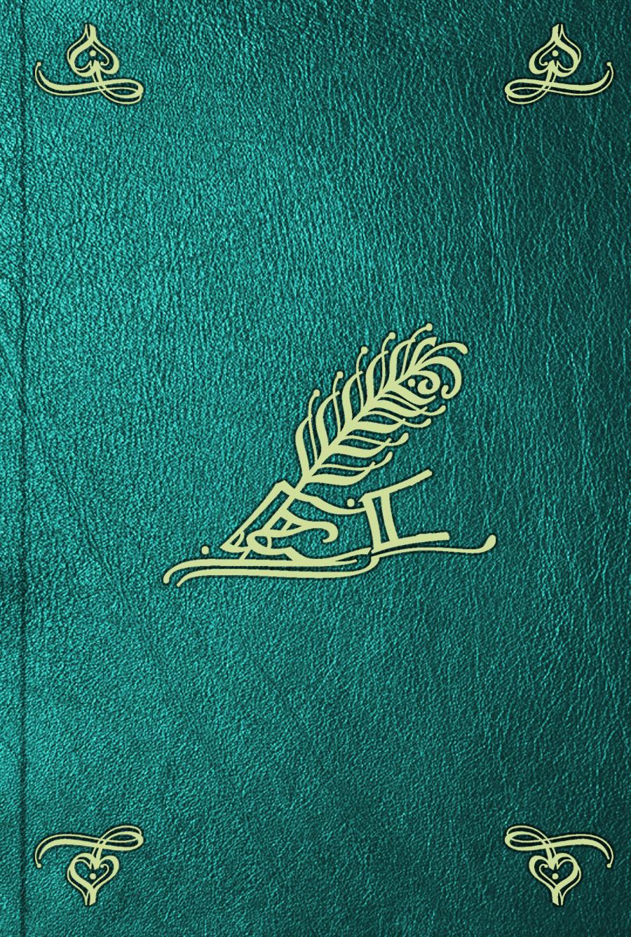 Iwan Nestesuranof Memoires du regne de Pierre le Grand. T. 3 le pere goriot
