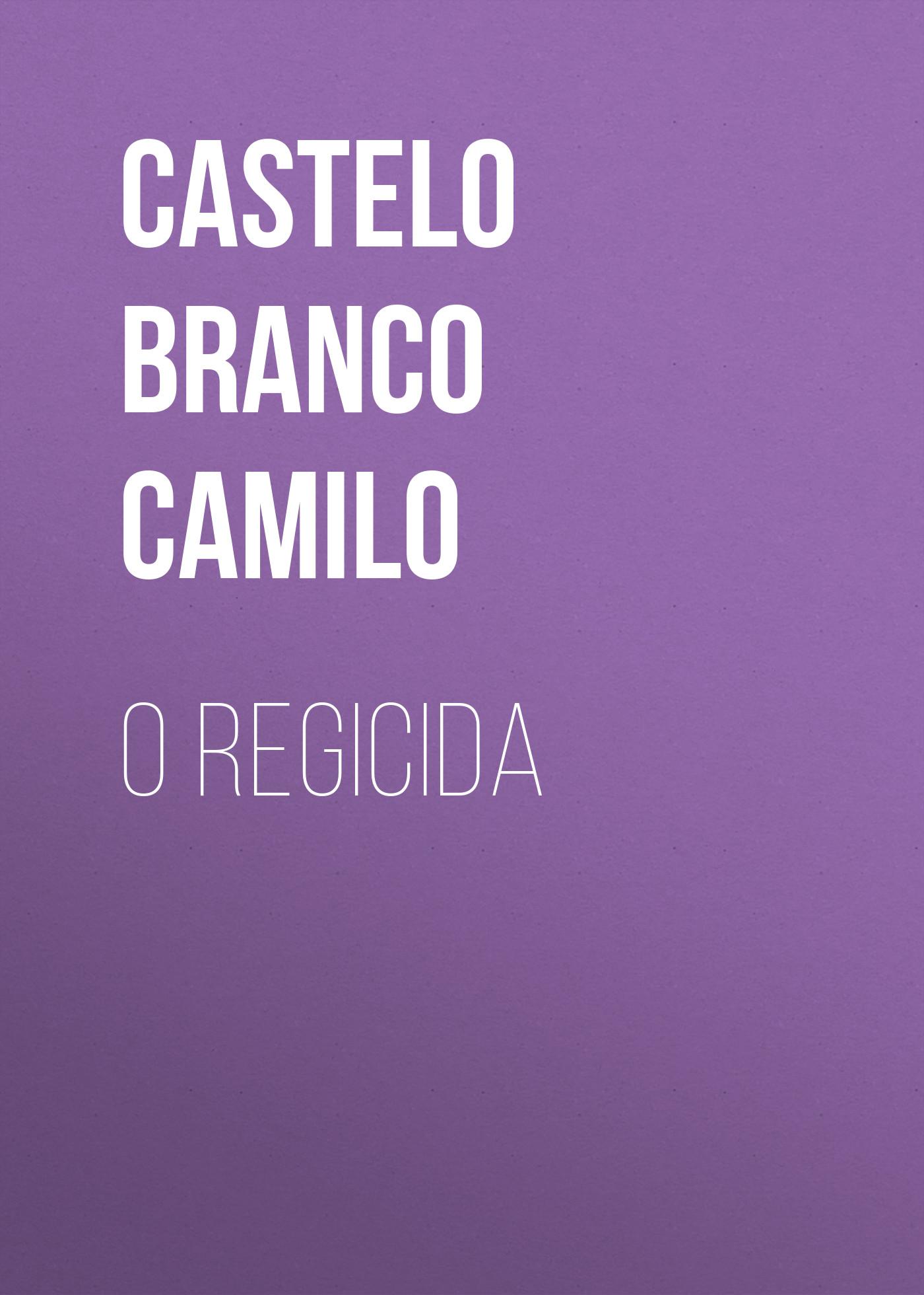 Castelo Branco Camilo O Regicida camilo septimo mexico
