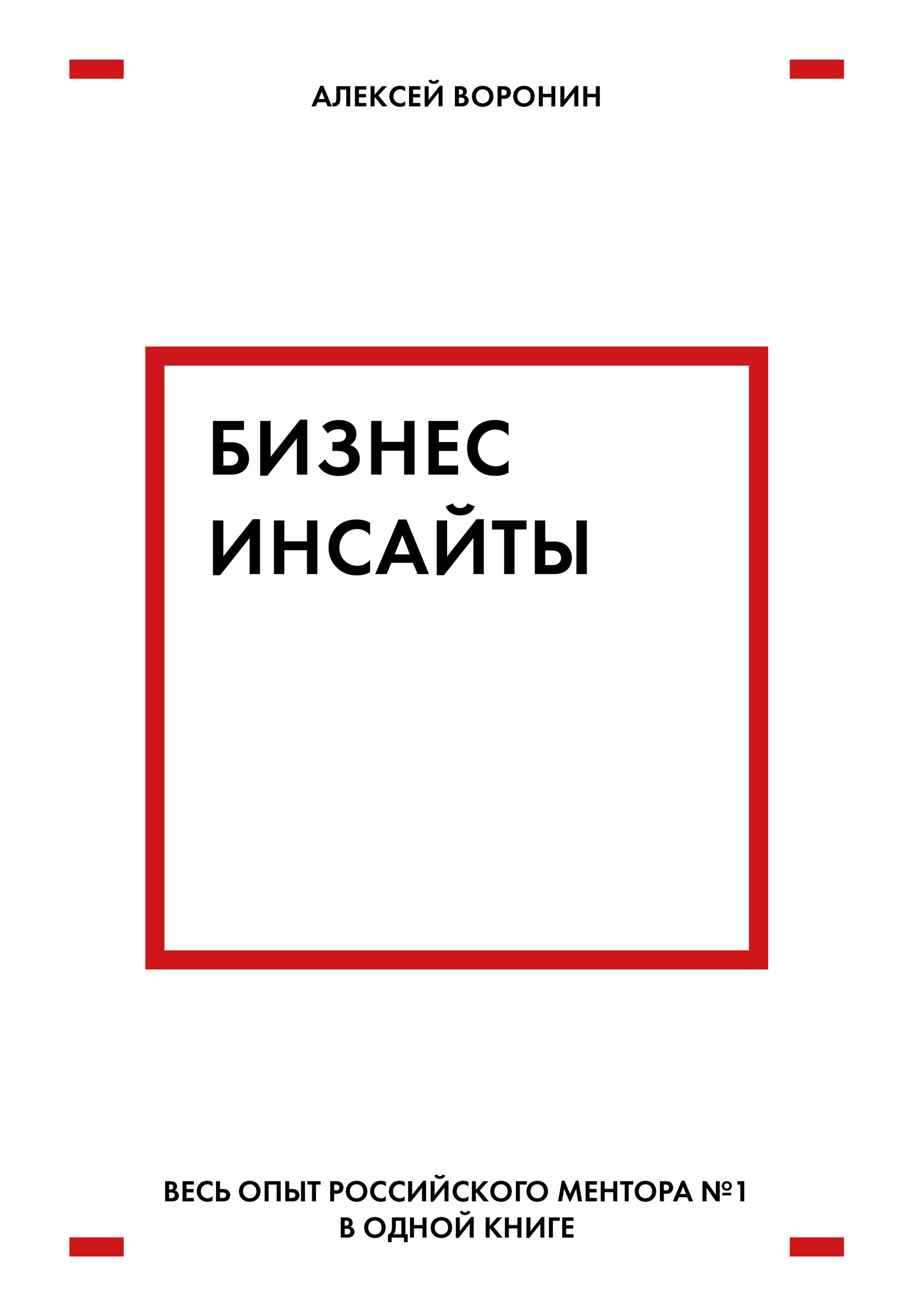 Фото - Алексей Воронин Бизнес-инсайты король послал санда целевого боксера изогнутой руки цель кулака цель санда обучение тхэквондо целевой стопу цель одна изогн
