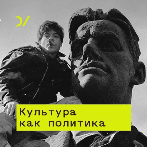 цена на Андрей Зорин Историческая память и ответственность интеллектуалов