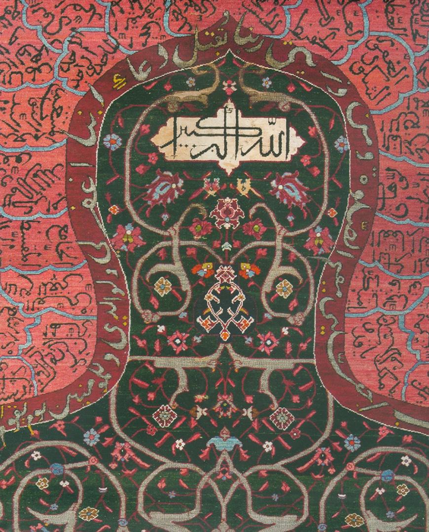 Отсутствует Классическое искусство исламского мира IX–XIX веков. Девяносто девять имен Всевышнего кларк эмма искусство исламского сада