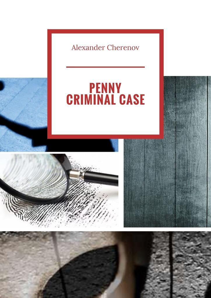 цены на Alexander Cherenov Penny CriminalCase  в интернет-магазинах