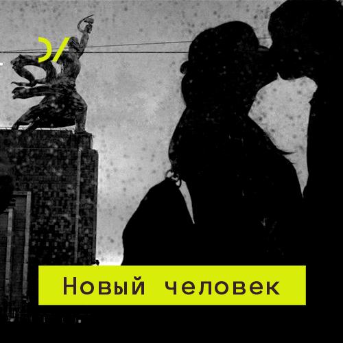 Леонид Десятников Судьба высокой культуры в постсоветскую эпоху леонид подольский судьба сборник прозы
