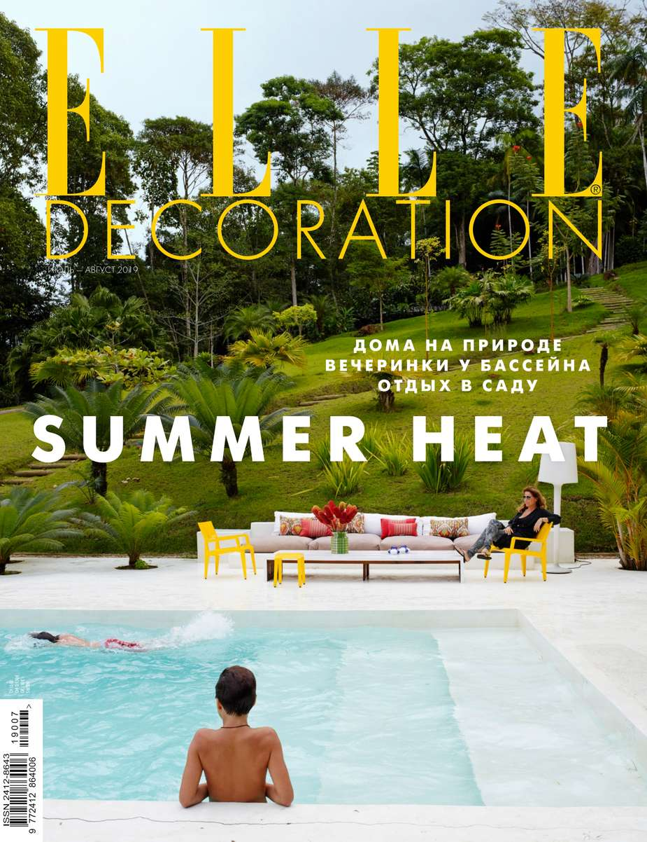 Elle Decor 07-08-2019