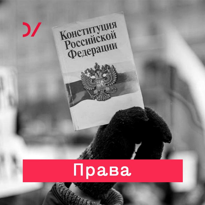 Елена Лукьянова Против абсолютизма