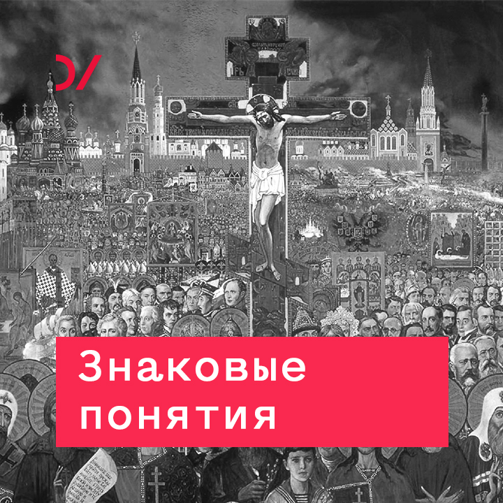 Владимир Паперный Качели двух культур владимир михайлович шулятиков на рубеже двух культур