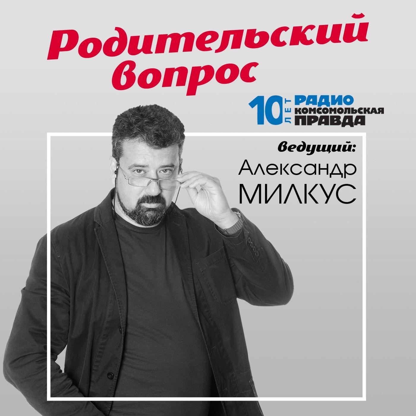 Радио «Комсомольская правда» Какой ранец купить школьнику