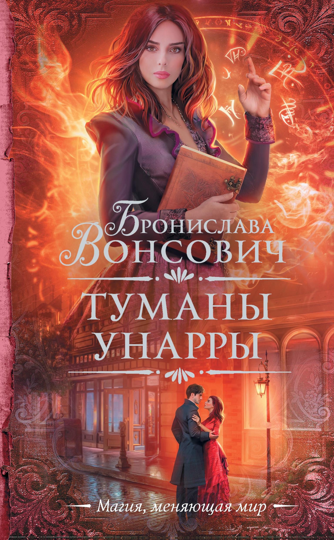 Книги про детективы и фантастику