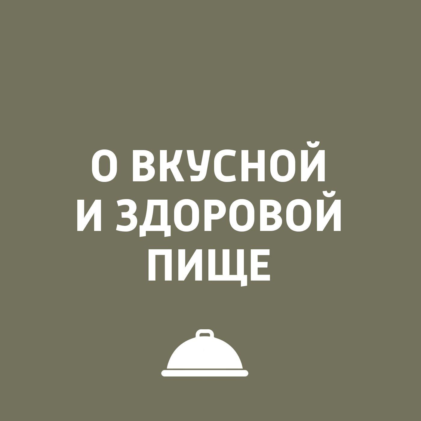 Игорь Ружейников Греческая кухня авиаперелет в грецию