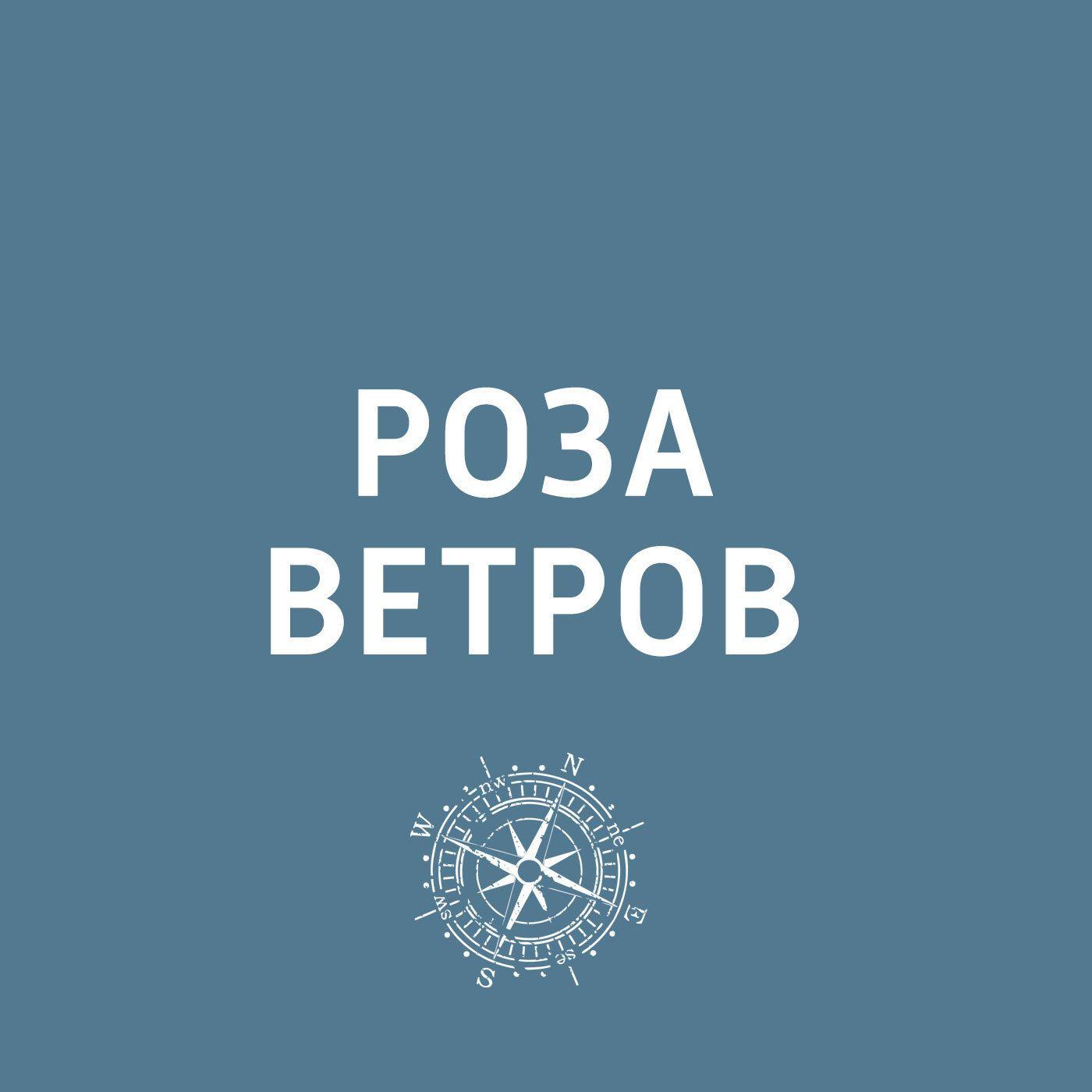 Фото - Творческий коллектив шоу «Уральские самоцветы» Россия предлагает ввести безвиз с Индией для организованных тургрупп картаев павел выставка ifa 2018 каких новинок ждать