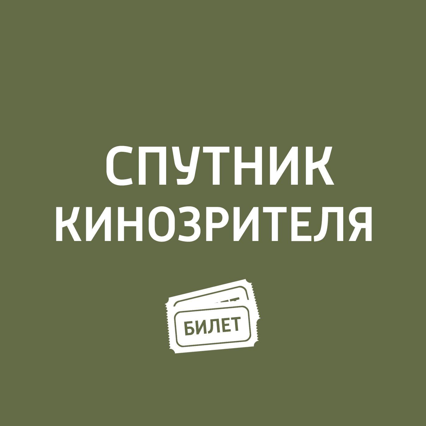 Антон Долин Номинанты на Оскар-2019 антон долин итоги премии оскар 2018