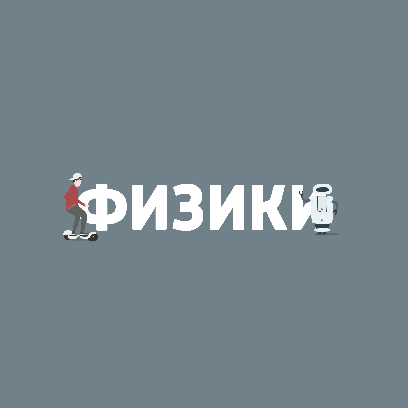 Маргарита Митрофанова VR кинематограф mini foldable 3d vr glasses for smartphone