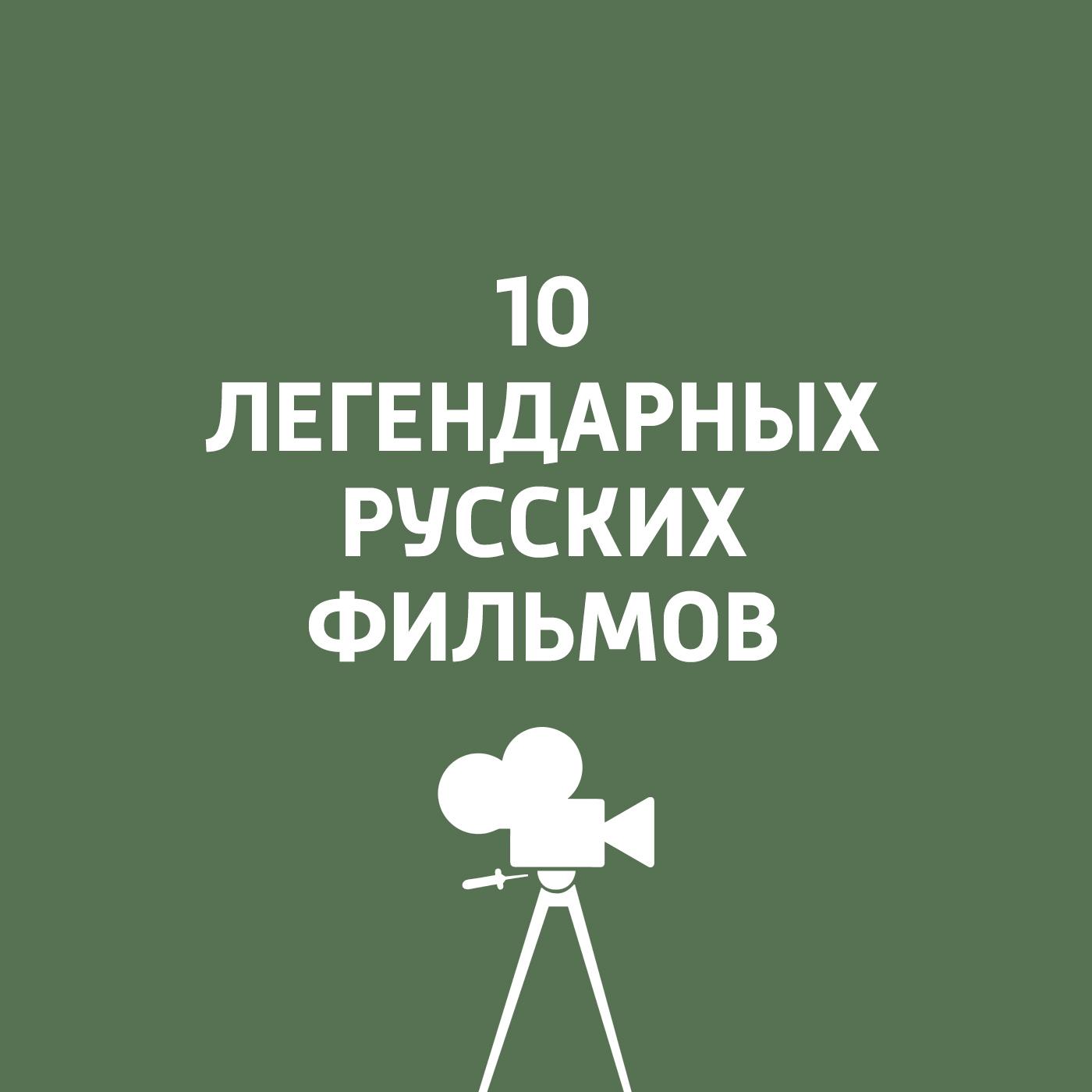 Обложка «Мой друг Иван Лапшин»
