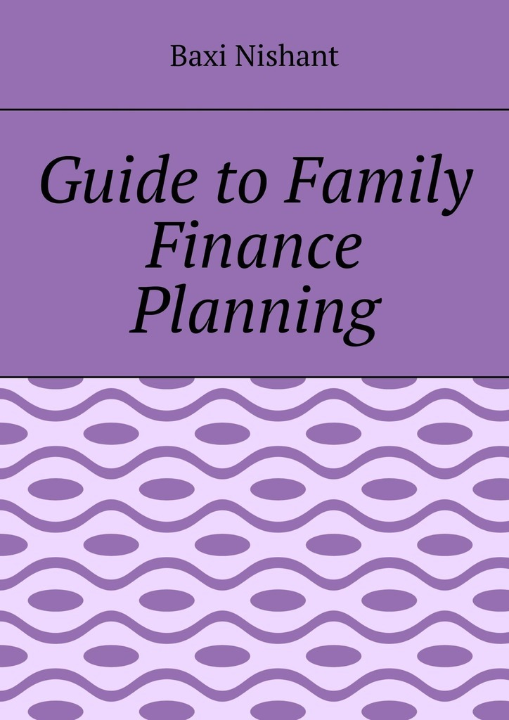 Обложка «Guide to Family Finance Planning»