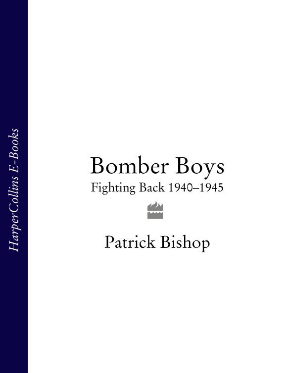 Обложка «Bomber Boys»