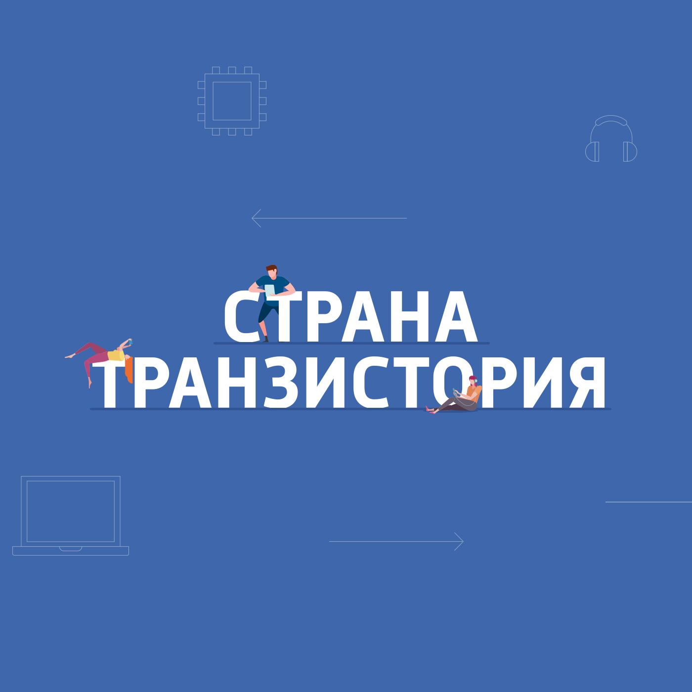Картаев Павел Что безопасней: приложение «Кошелёк» или Google Pay?