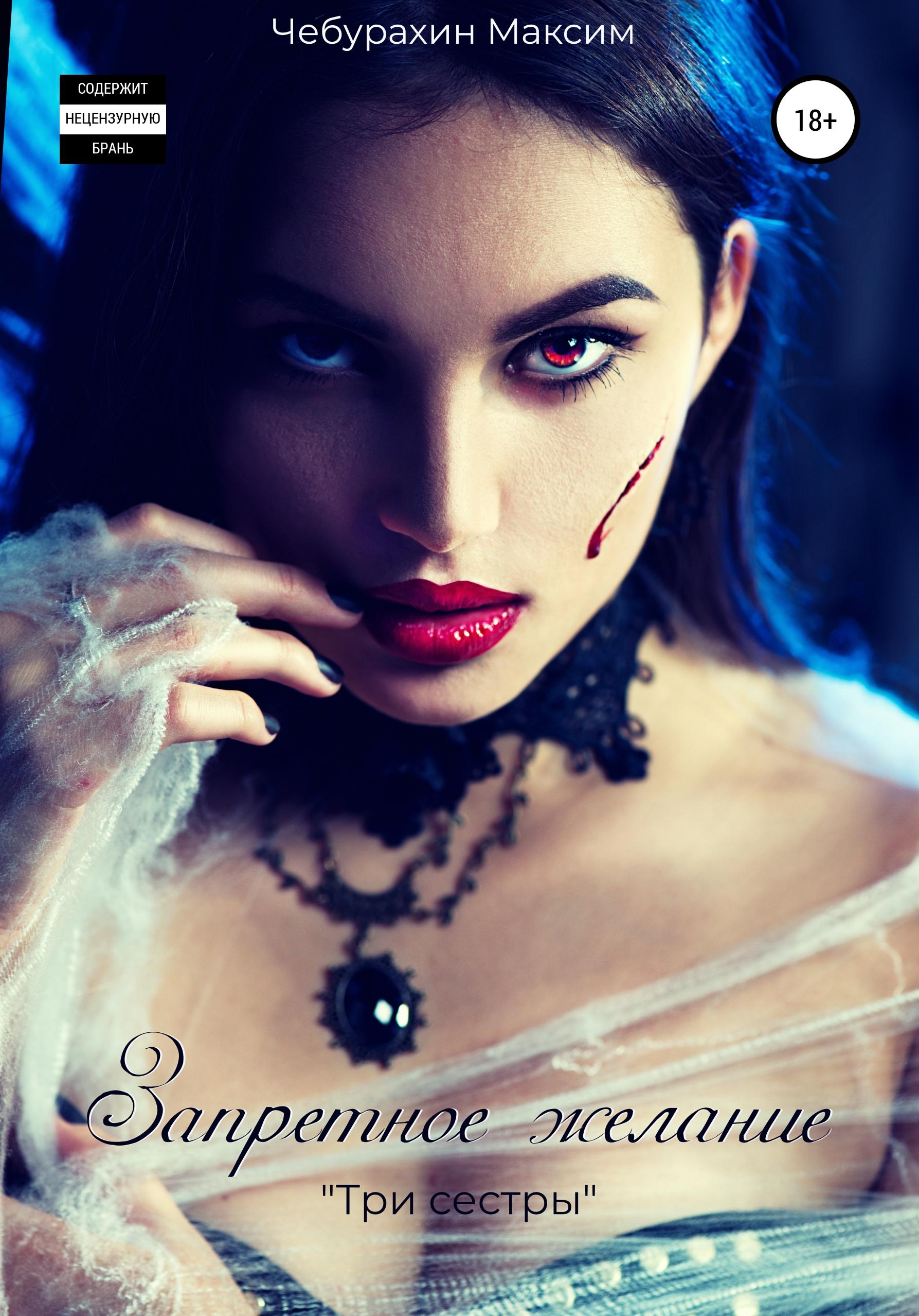 Обложка «Милосердие дам. Красота»