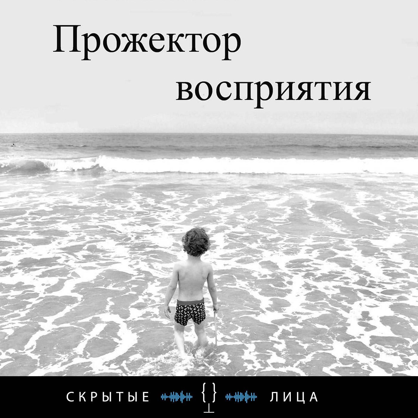 Владимир Марковский Эпидемия оксиконтина