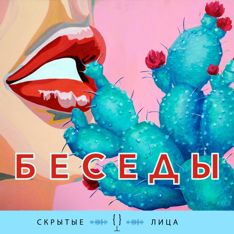 Поэт Вадим Муратханов