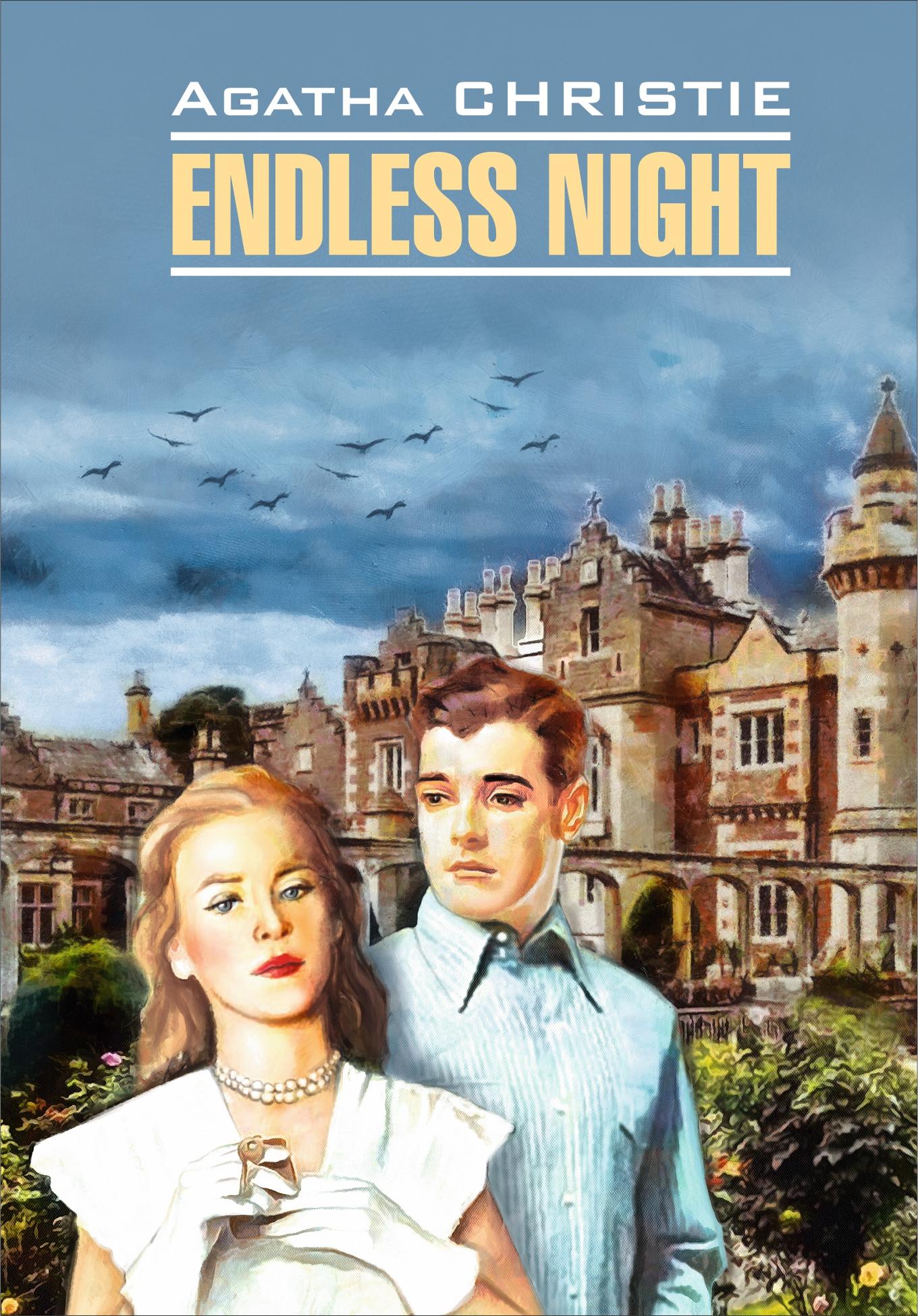 endless night beskonechnaya noch kniga dlya chteniya na angliyskom yazyke