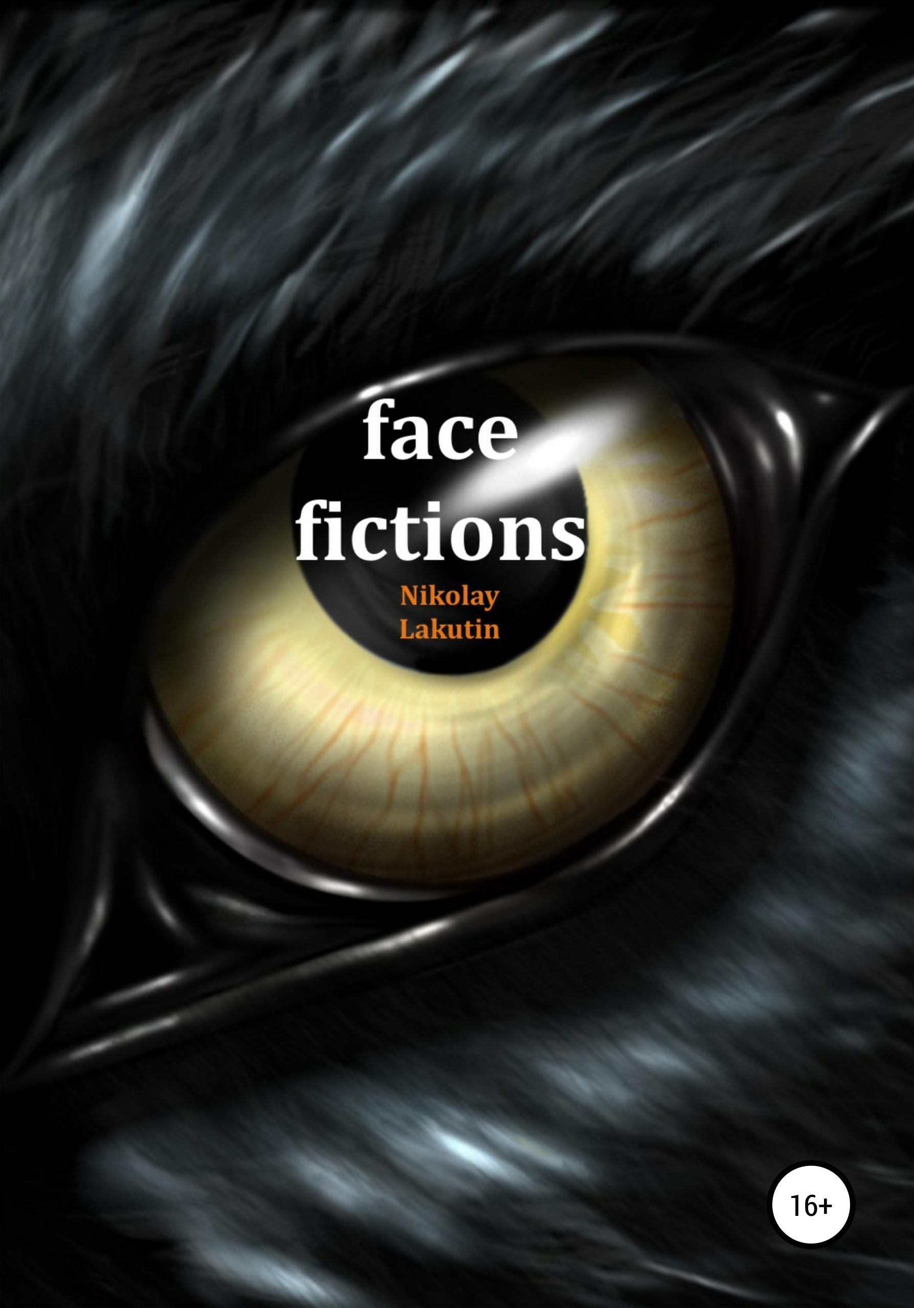 цена на Nikolay Lakutin Face fictions