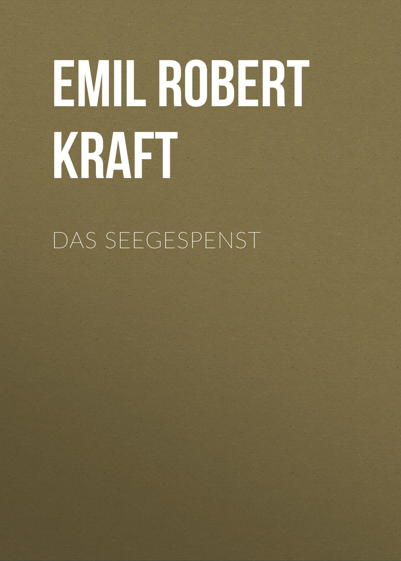 Emil Robert Kraft Das Seegespenst джинсы zarina zarina mp002xw11vxv