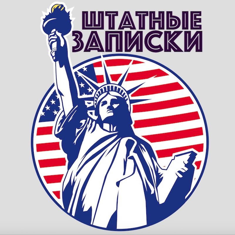 """Илья Либман Говорящие предметы быта - """"умный дом"""", как реальность в амеркианских семьях."""