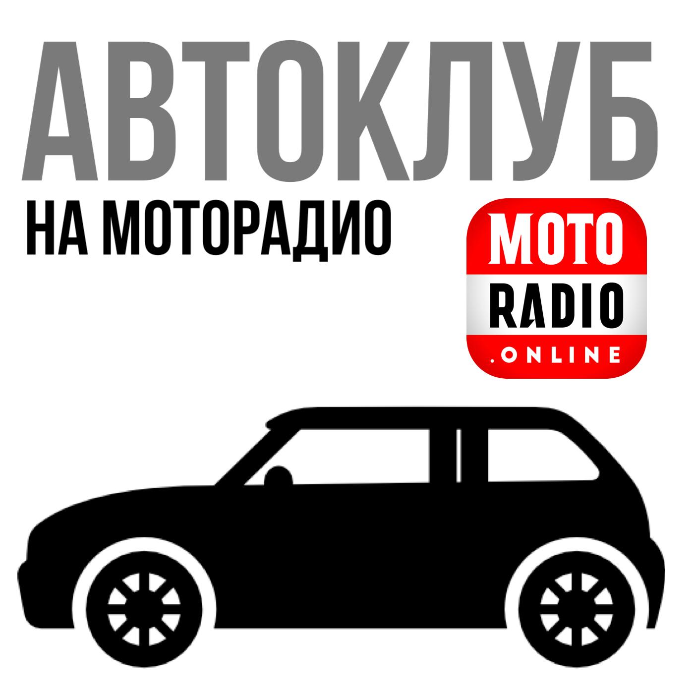 Александр Цыпин Как не упустить момент и предупредить неисправность автомобиля?