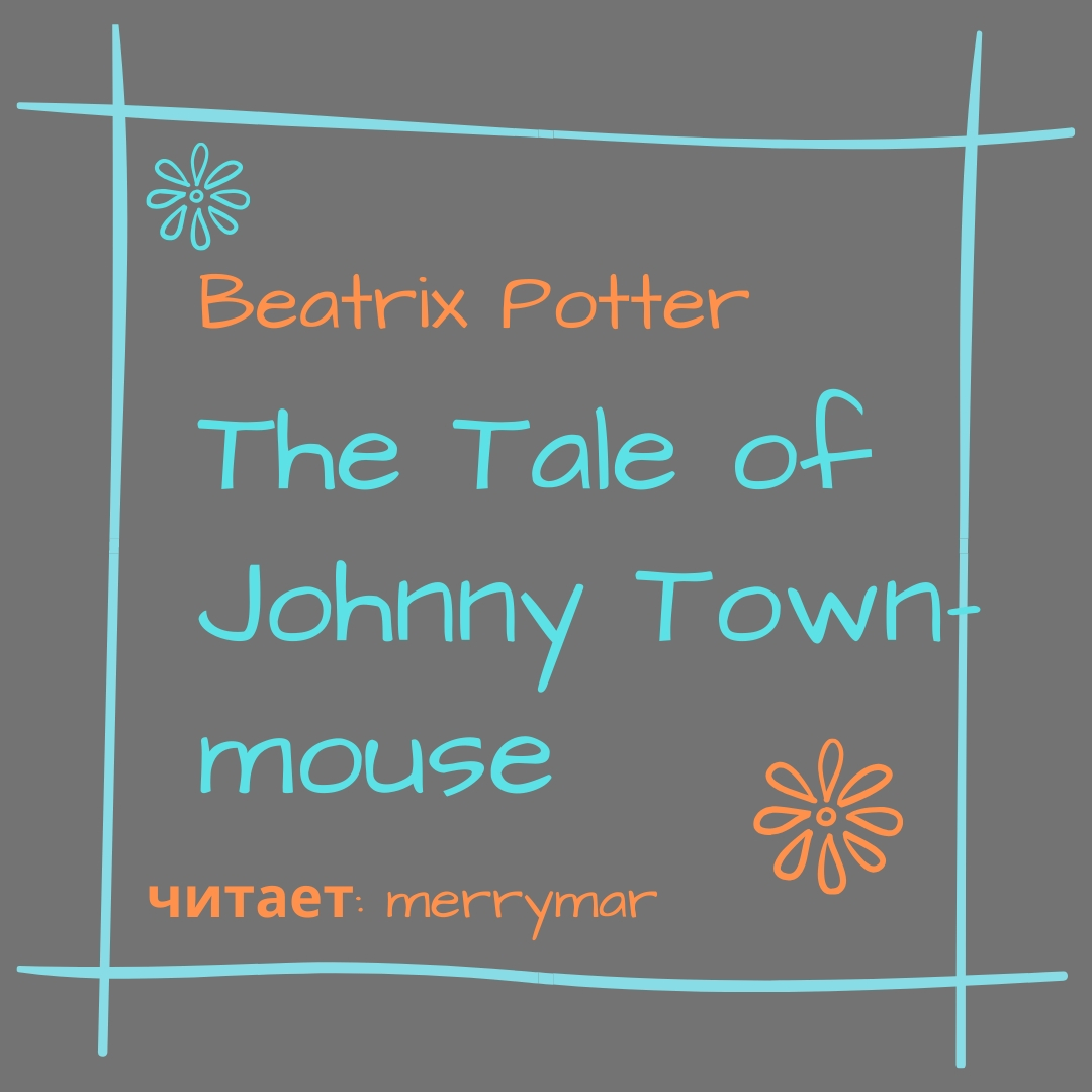Беатрис Поттер The Tale of Johnny Town-Mouse rdr cd [green a1 ] town mouse and the