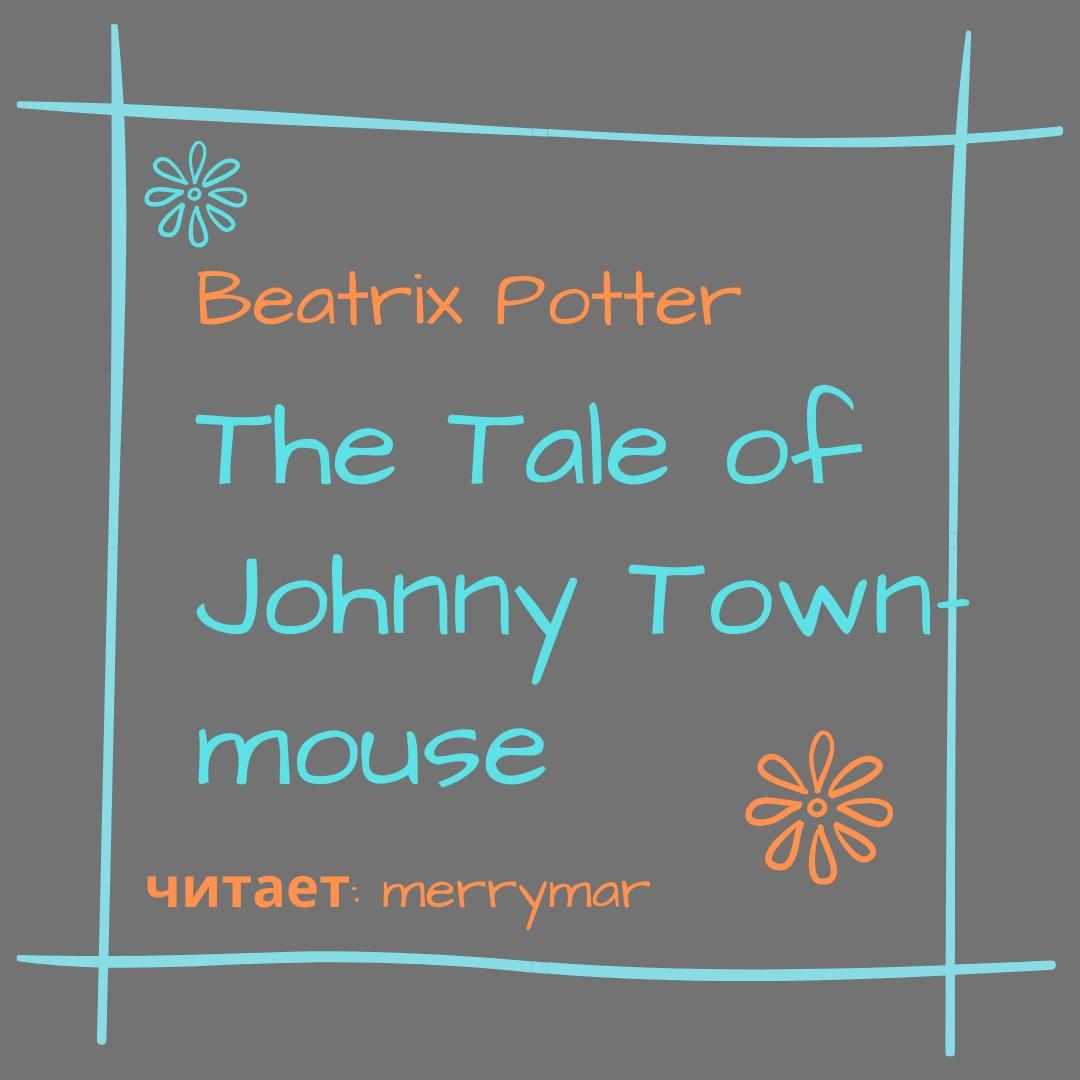 Беатрис Поттер The Tale of Johnny Town-Mouse беатрис поттер сказки беатрис поттер