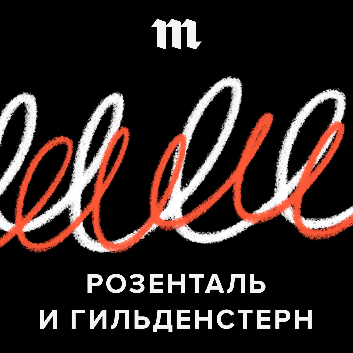 Владимир Пахомов (Не) писать как Толстой. Как предложения стали короче, заголовки в СМИ длиннее, а тире победило двоеточие
