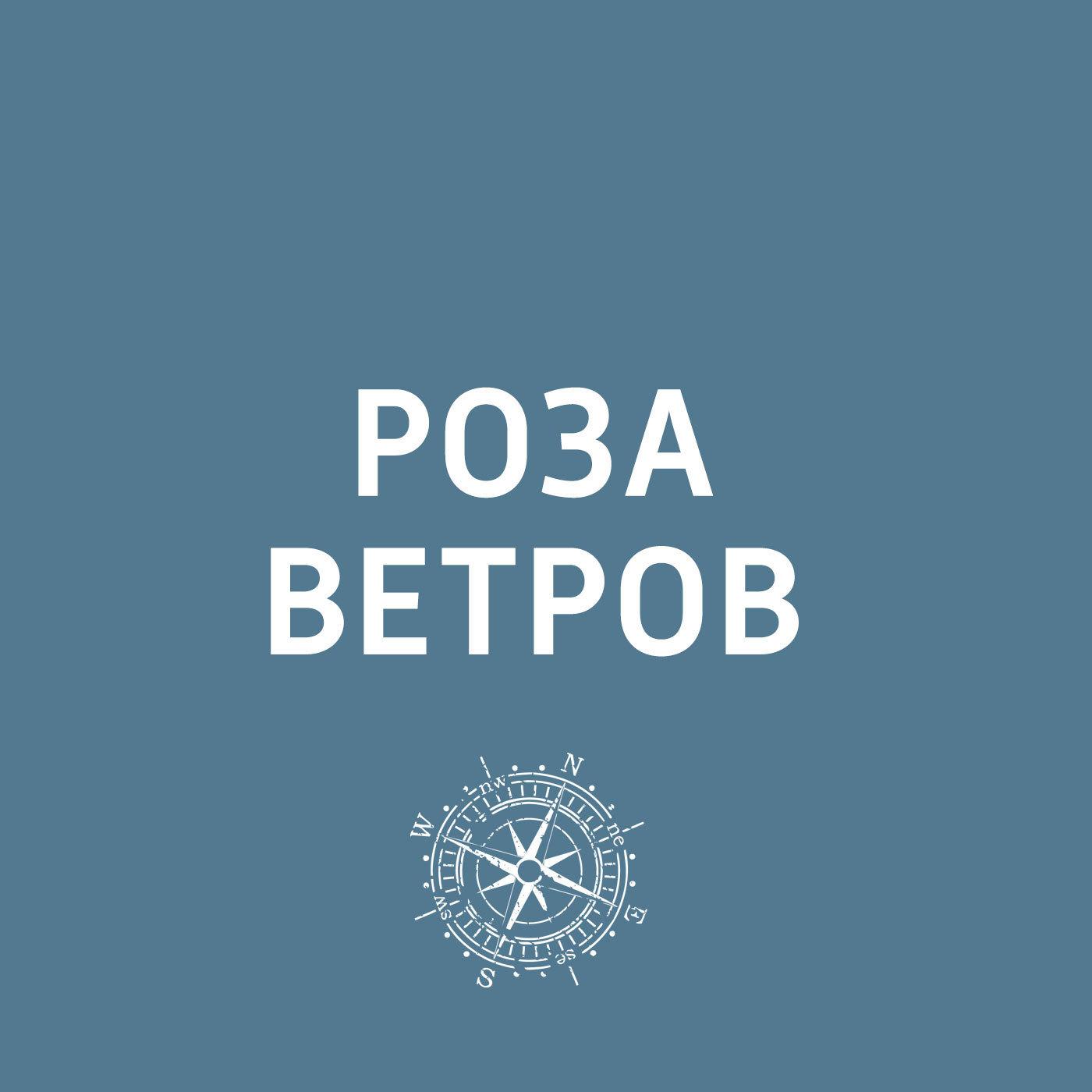 Творческий коллектив шоу «Уральские самоцветы» Россияне предпочли в Новый год пляжные туры туры