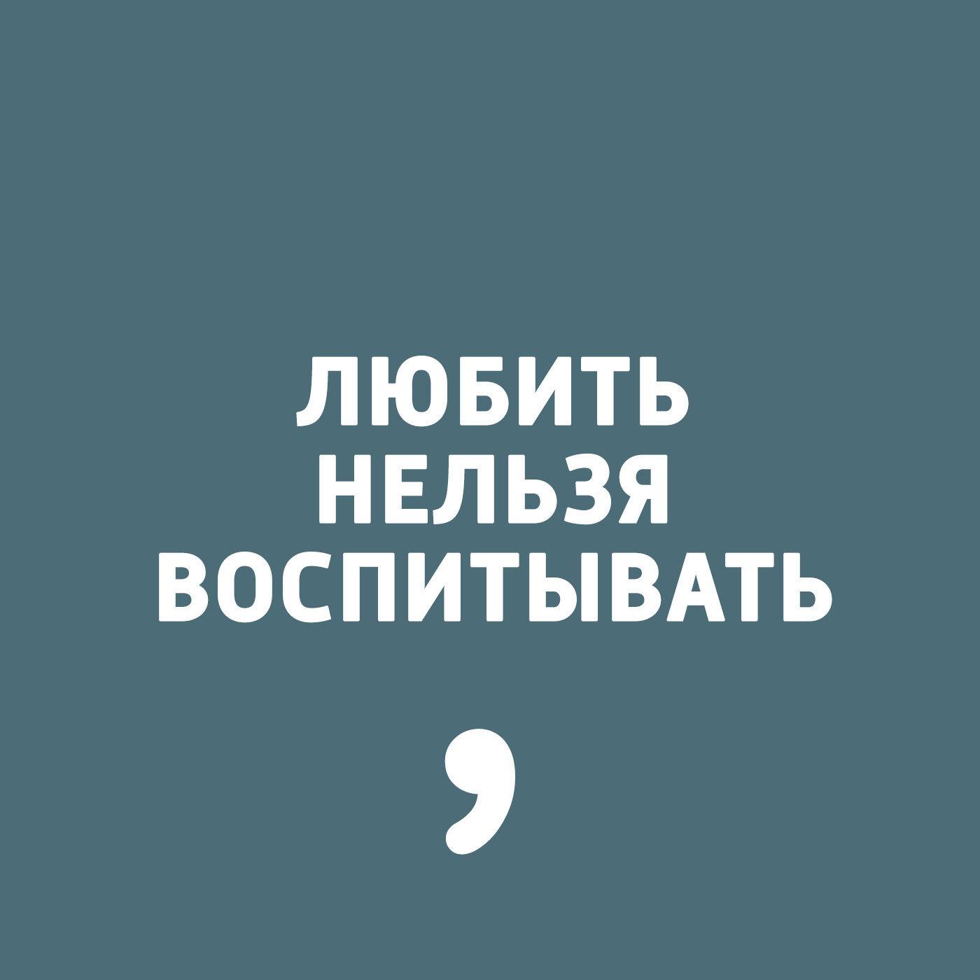 Дима Зицер Итоги года: Дима Зицер и Александр Мурашев александр и новиков проза 2017 год