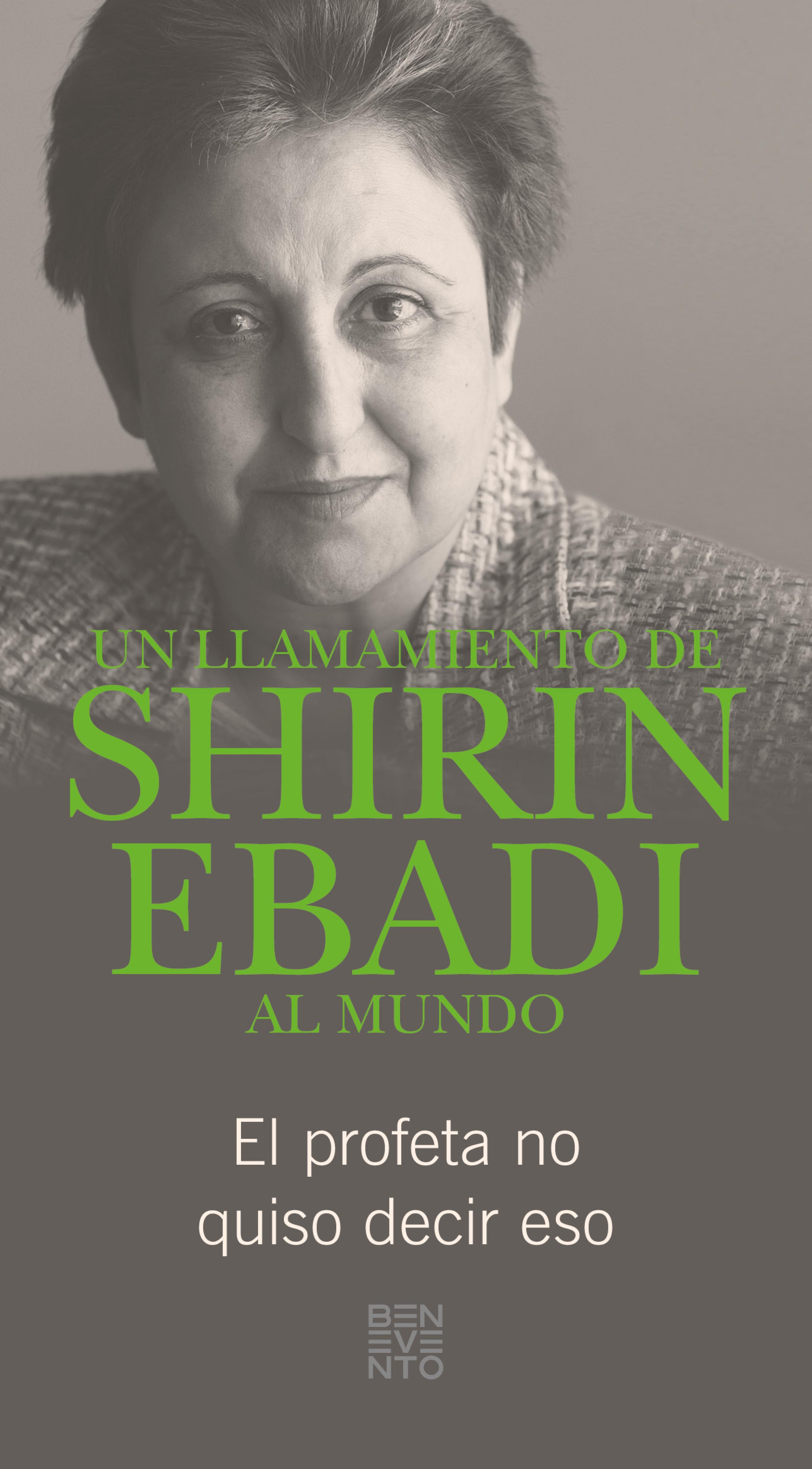 Un llamamiento de Shirin Ebadi al mundo фото