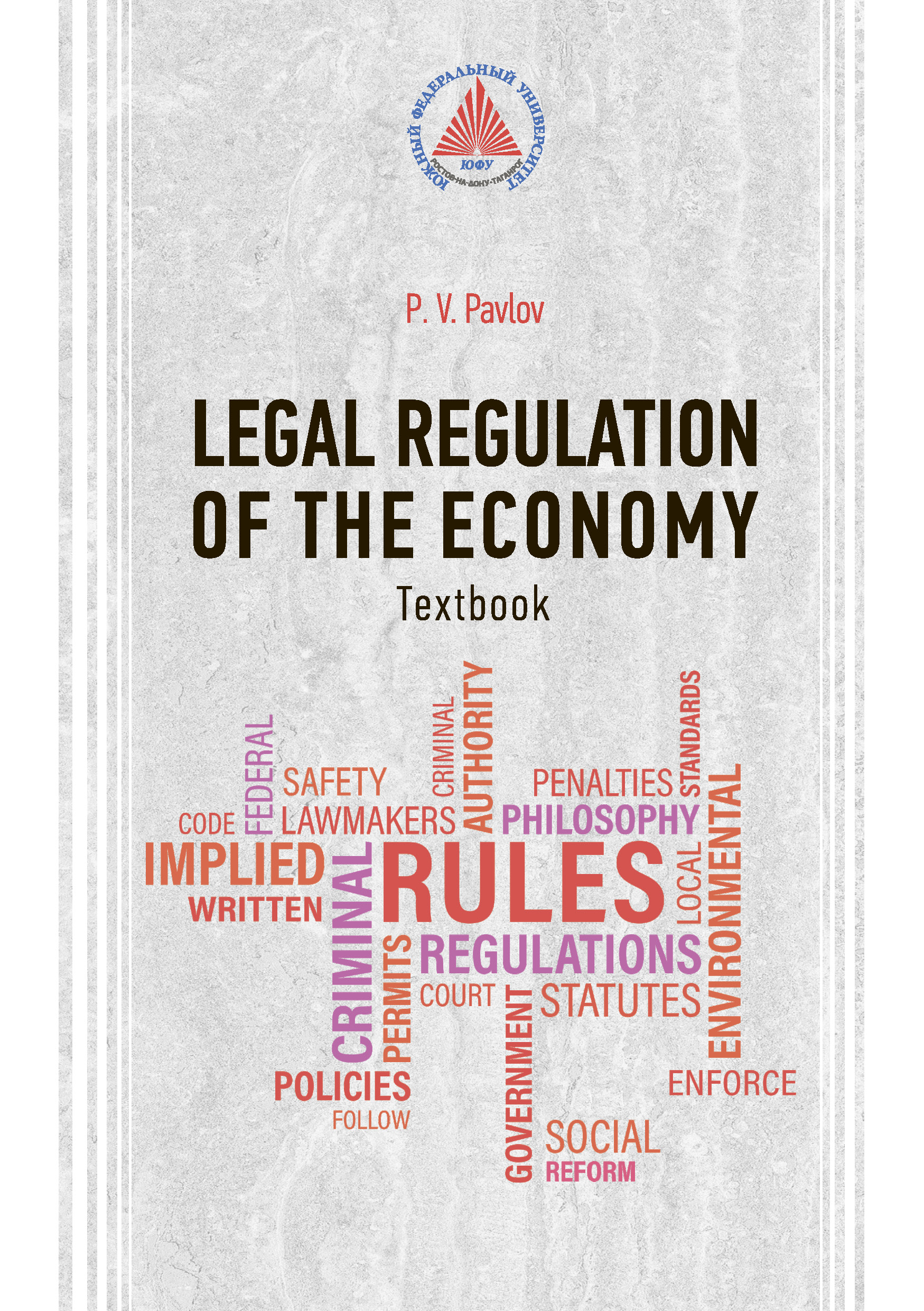Павел Павлов Legal regulation of the Economy the short run security constrained economic dispatch