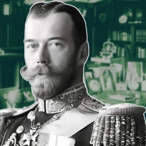 цена на Лев Лурье Николай II