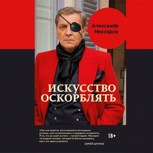 Железные лапти Кремля