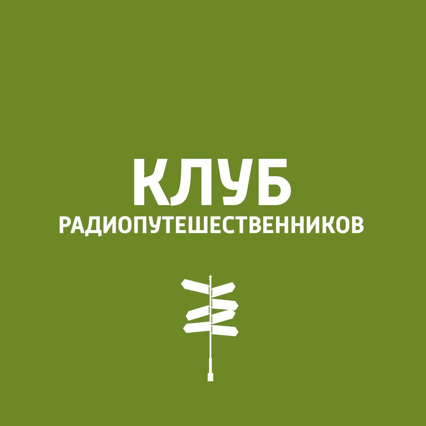Пётр Фадеев Галич авченко в фадеев
