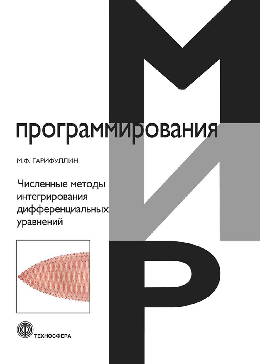 мир физики и техники все книги своей внешностью