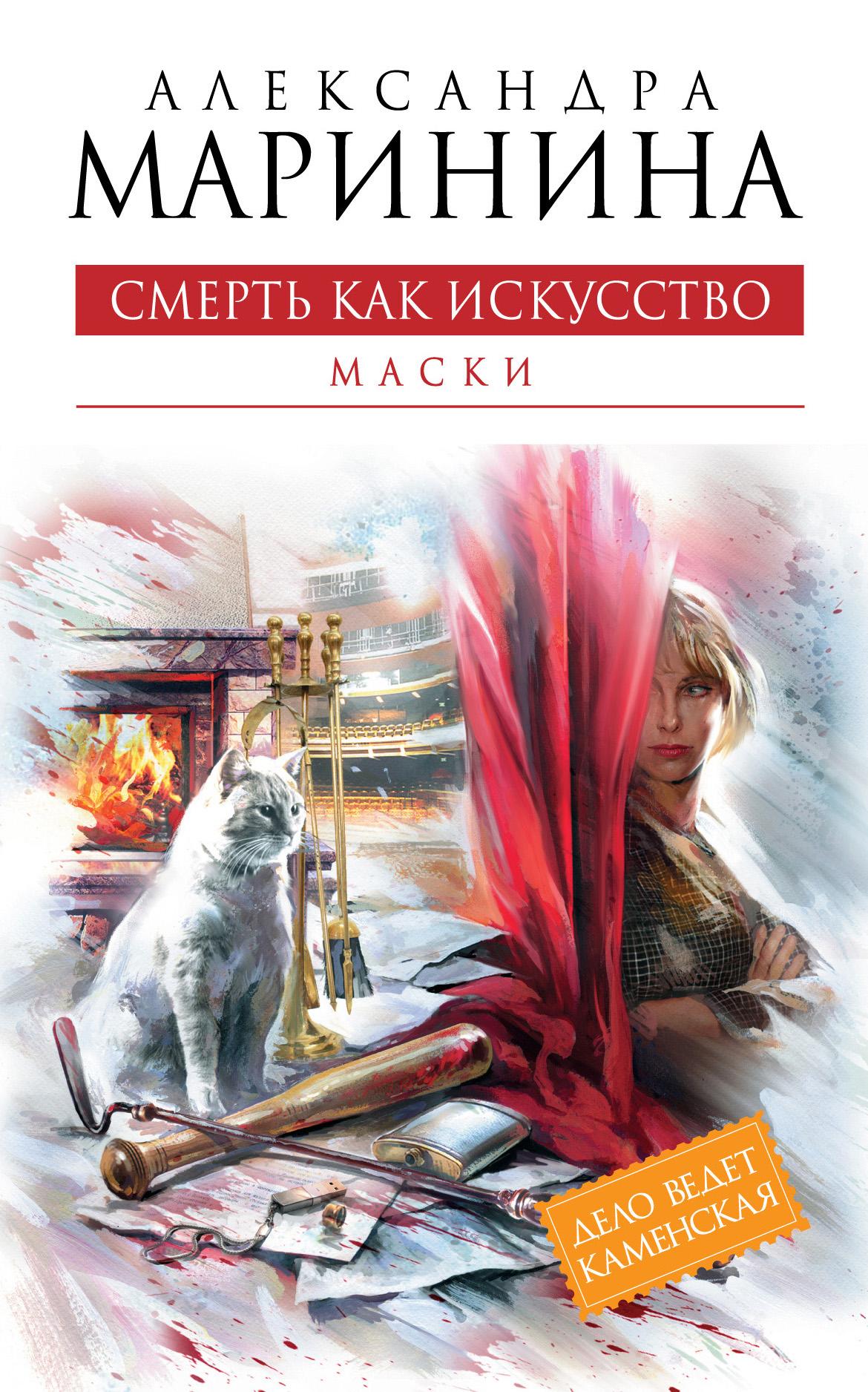 посторонней картинка для обложки книги детективы значит, военные будут