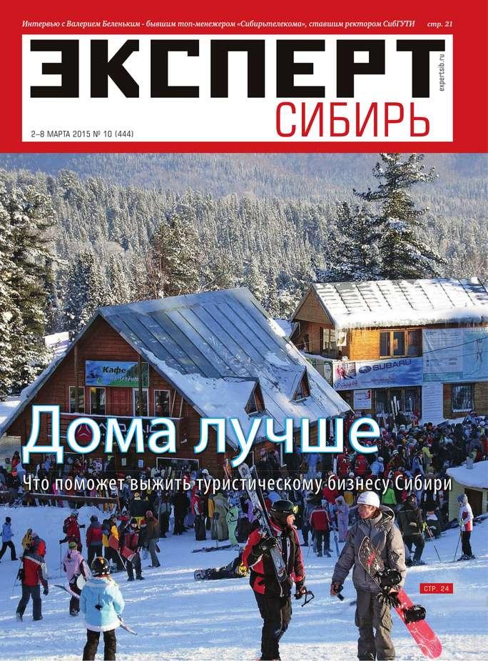 Редакция журнала Эксперт Сибирь Эксперт Сибирь 10-2015 сумка printio queen