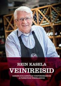 Обложка «Rein Kasela Veinireisid Euroopa kuulsaimatesse veinipiirkondadesse ja parimatesse veinimajadesse»