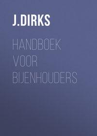 Обложка «Handboek voor Bijenhouders»
